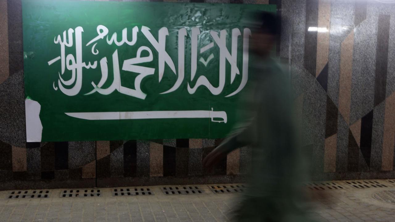 Саудитска Арабия отлага връщането на началните класове в училищата