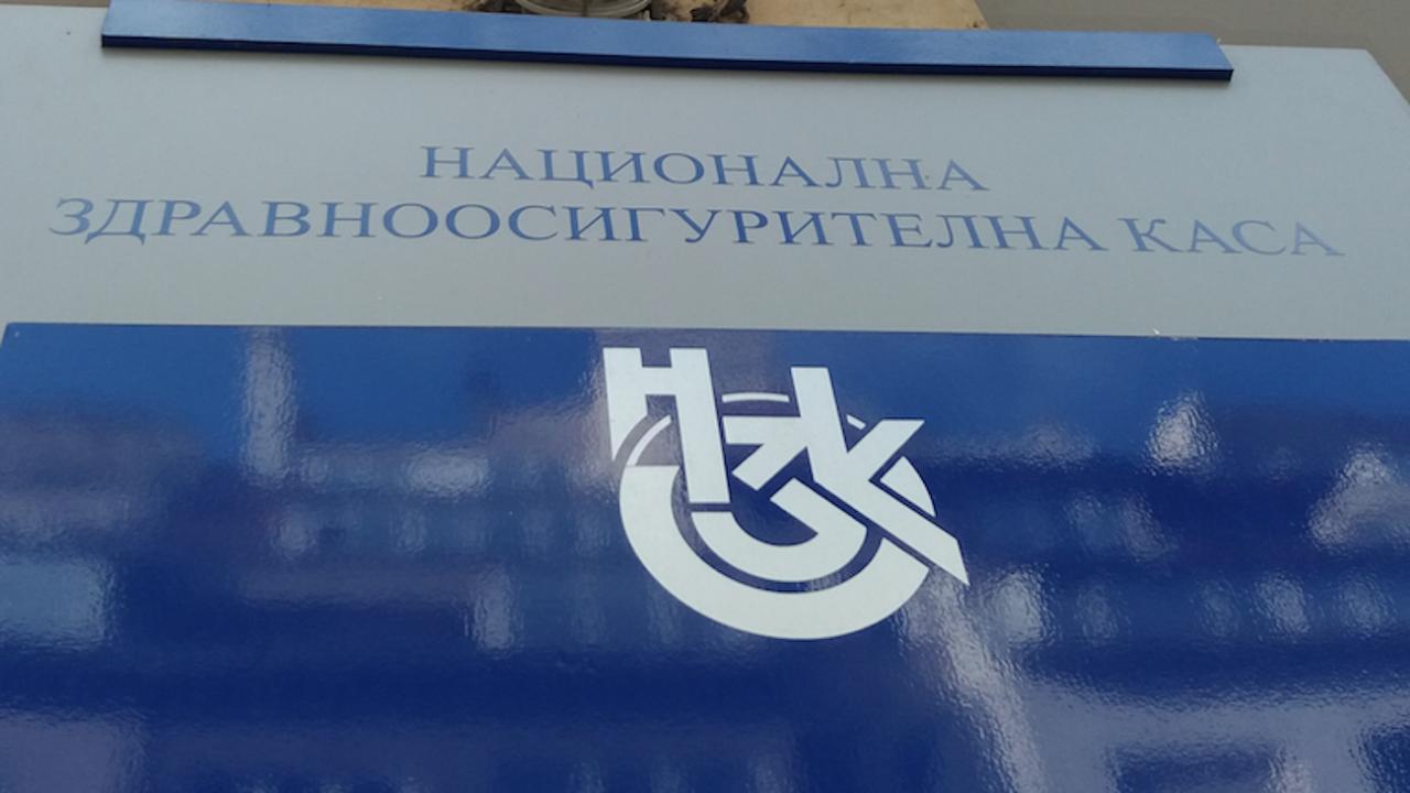 Лекарски колегии от страната искат оставката на управителя на НЗОК