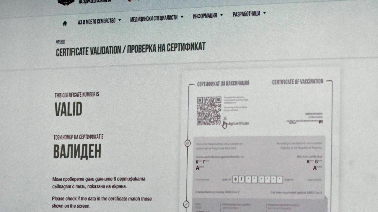 Мая Илиева: Сертификатът развърза ръцете на работодателите за натиск
