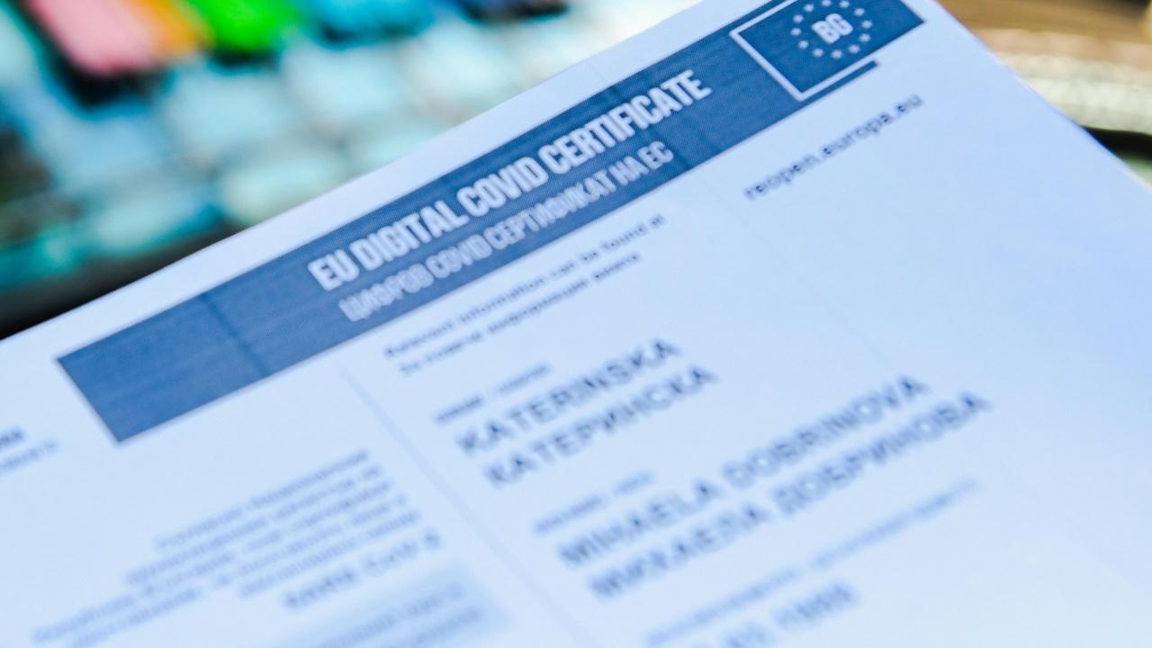 Потребителите свалиха над 56 000 сертификата, злонамереният трафик срещу НЗИС продължава