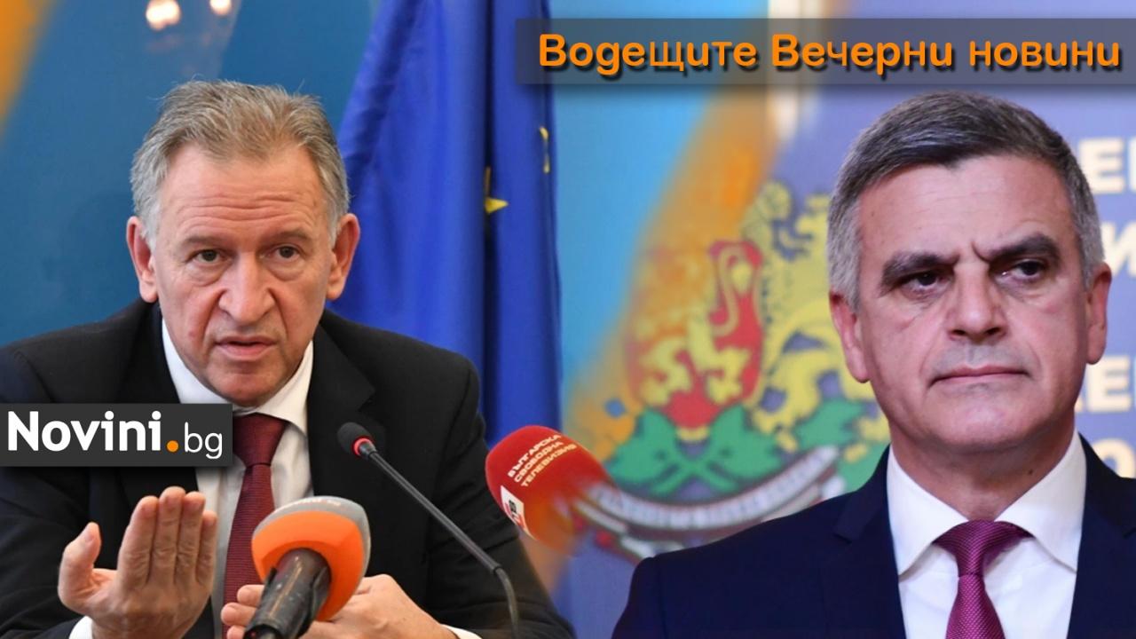"""Водещите новини! Премиерът: """"Смятам, че мерките са най-добрият вариант""""; Кацаров няма да отстъпи: """"В бедствена ситуация сме, сертификатът не е паднал от Луната"""" (и още…)"""