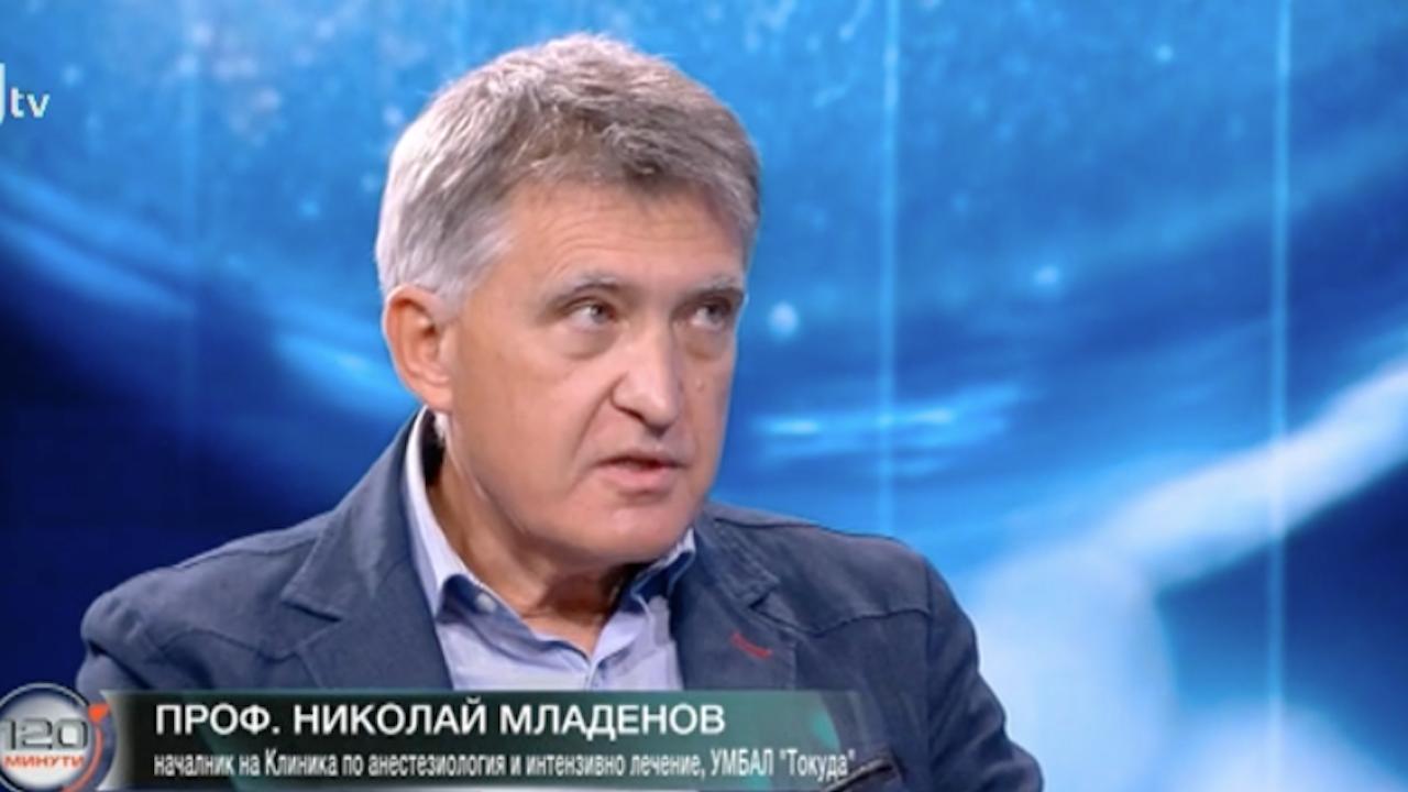 Проф. Младенов: Малко са качествените интензивни звена в София