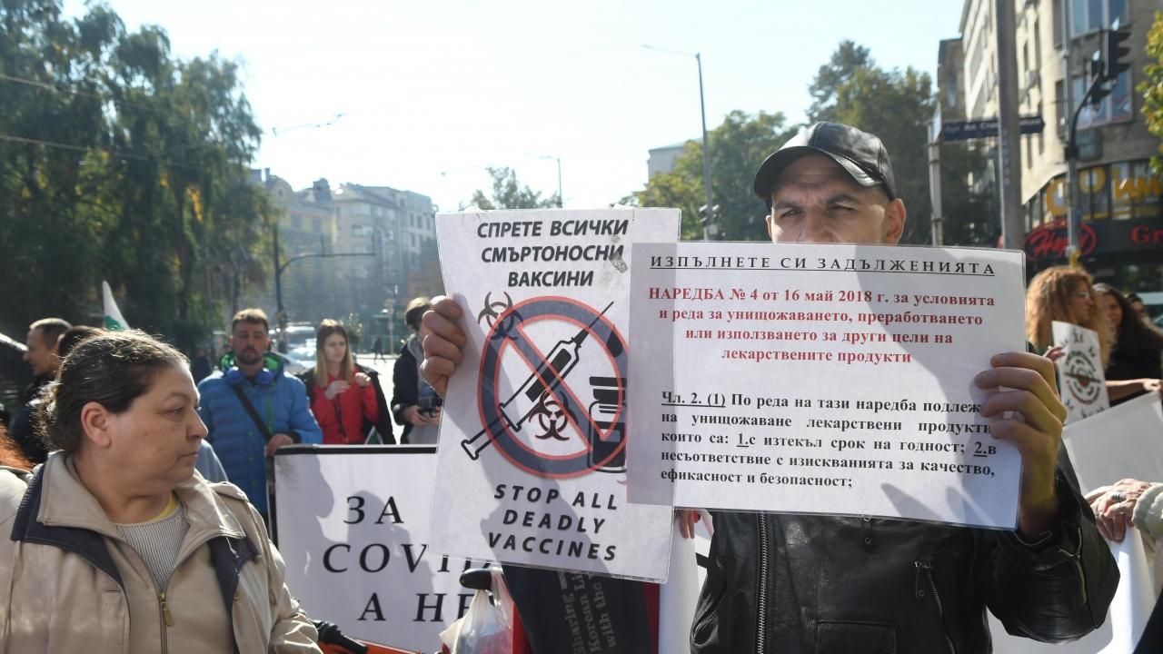 Стотици протестираха в Русе срещу COVID мерките