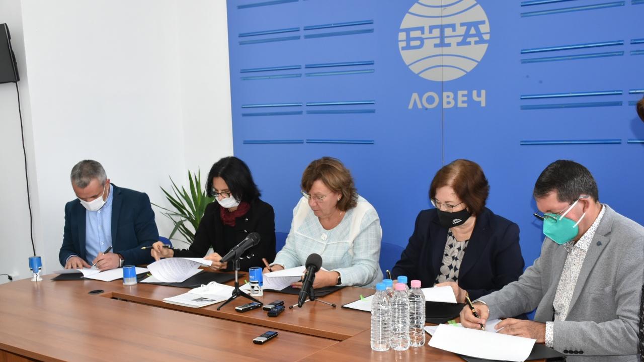 Кметове подписаха в Ловеч споразумение за партньорство и устойчиво развитие на територията по река Осъм