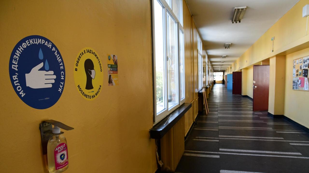 Училищата в общините Смолян и Чепеларе преминават към ротационно обучение