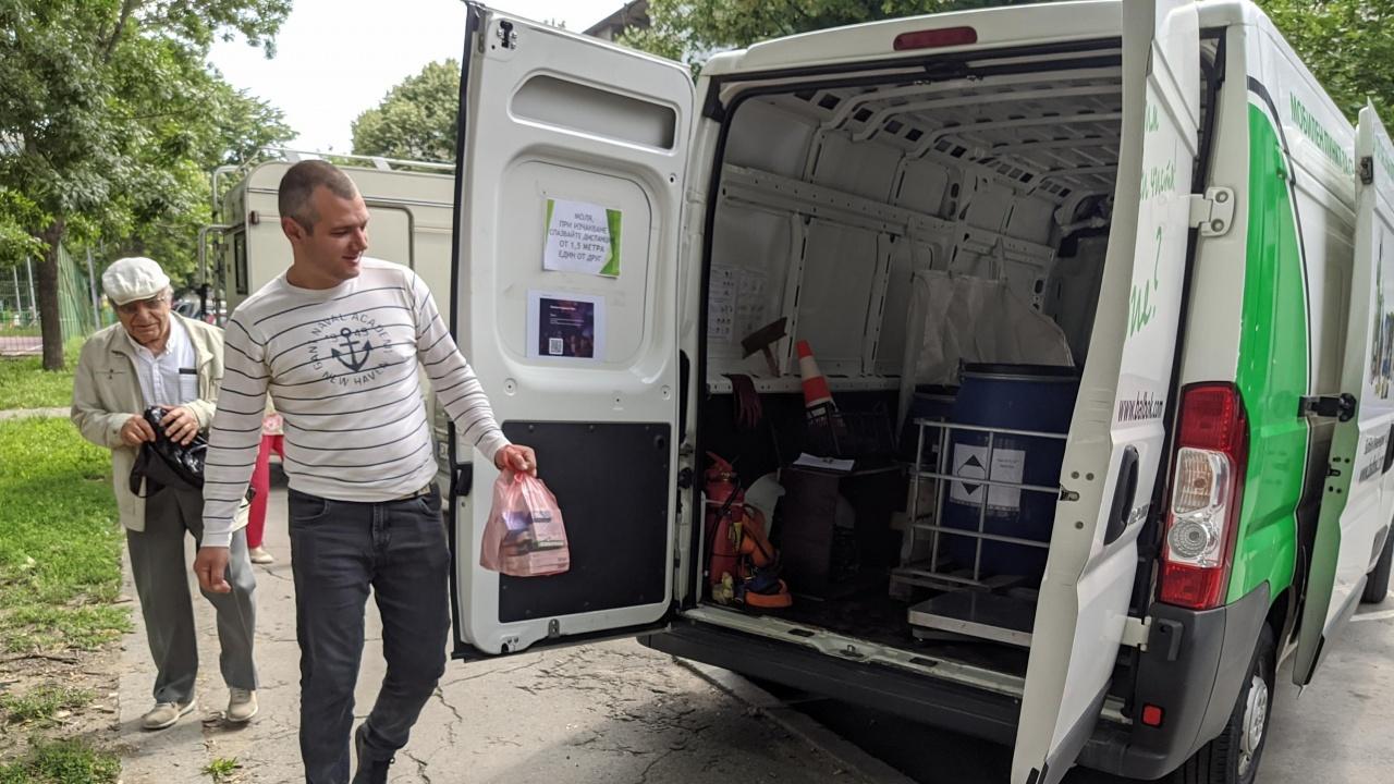 Кампания за разделно събиране на опасни отпадъци от домакинствата ще се състои в София
