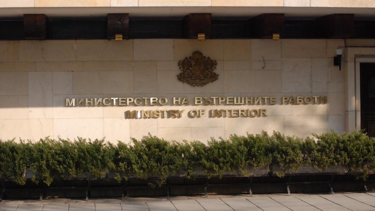 """МВР отнема лиценза за охрана на """"Делта гард"""""""