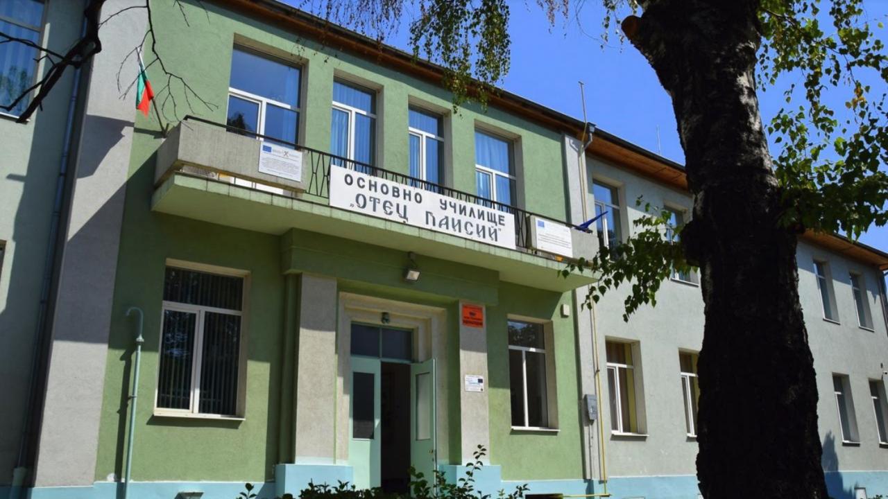 Преустановява се присъственото обучение в училищата в Асеновградско