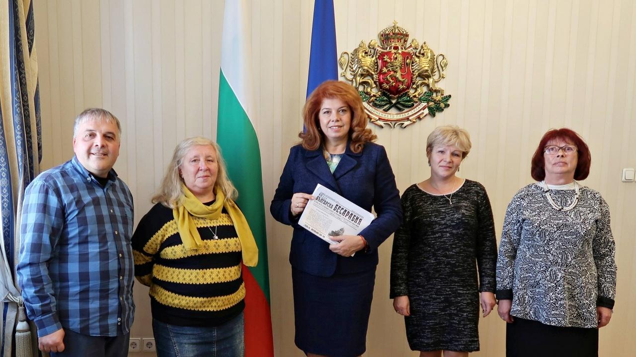 Йотова разговаря с представители на дружеството на бесарабските и таврийските българи в България