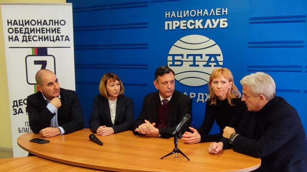 Цветанов и Москов: Ще свалим цената на тока със собствени енергийни източници