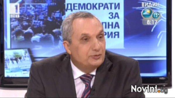 Иван Костов: Аз не се състезавам на тези избори