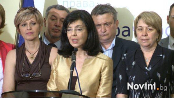 Меглена Кунева: България се връща към миналото - 1 Част