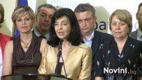 Меглена Кунева: България се връща към миналото - 2 Част