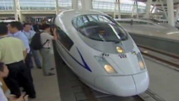 От Пекин до Шанхай за 5 часа с високоскоростен влак