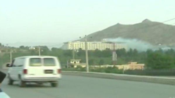 Талибаните атакуваха висококласен хотел в Кабул