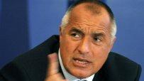Борисов: Зърнопроизводителите ни рекетираха