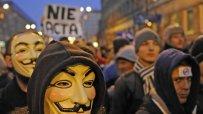 Експертите категорични: ACTA не нарушава гражданските права