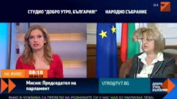 Гаф на ТВ7 в ефир за малко не цензурира Цецка Цачева