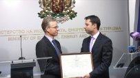 Делян Добрев  връчи сертификат за инвестиция  на швейцарска фирма