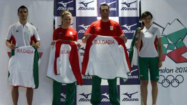 Представиха екипите на българските олимпийци