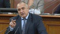 Бойко Борисов: Ахмед Доган ме е поръчал