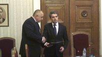Борисов върна мандата на ГЕРБ за съставяне на правителство