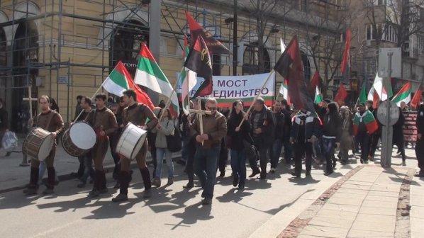 Протестиращите от Орлов мост се разграничиха от Стоичков