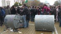 Блокада пред парламента