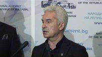 Атака: Борисов и ГЕРБ отново доказаха лицемерието си