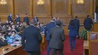 Спорове и препирни в НС заради арменския геноцид, ДПС напуснаха залата