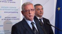ПФ представиха своя кандидат за управител на БНБ