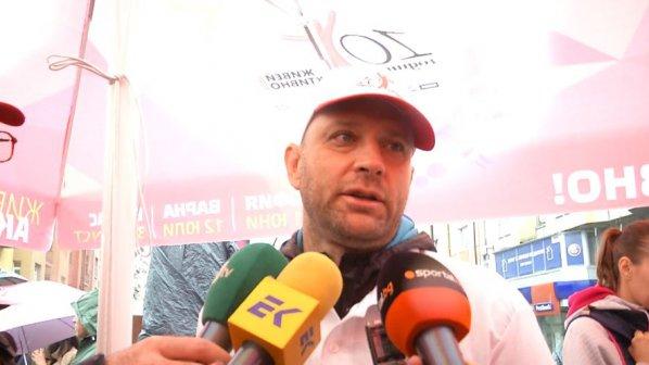 """Тити Папазов: Хубаво е, че """"Живей активно"""" продължава вече 10 години"""