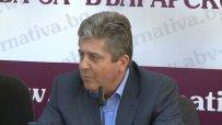 Първанов: Може да подкрепим предложението на ДПС за мажоритарния вот