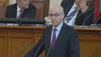 Иван Иванов: Това е последната година, в която можем да реформираме енергетиката