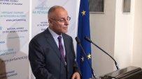 Новият управител на БНБ обяви имената на подуправителите си