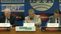 Бизнесът иска връщане на старите цени на тока, плаши с протести на 30 септември