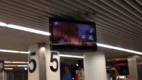 Пътници гледат порно на летище