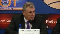 """Кардиохирурзи поискаха създаването на български """"Евротрансплант"""""""