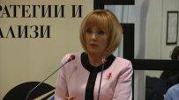 Мая Манолова: Няма съгласие за здравната реформа