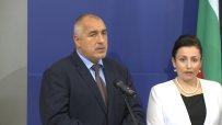 Борисов отново предупреди кметовете