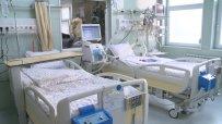"""Борисов и Москов откриха обновеното Отделение по реанимация към Клиниката по неврохирургия в """"Пирогов"""