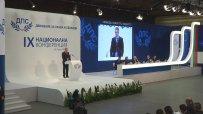 Ахмед Доган се връща на политическата сцена