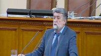 Скандал между Рашидов и депутати за къщата на Живков