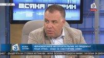 Мирослав Найденов: Не съм оптимист, че стандартите могат да се върнат в туризма