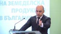 Васил Грудев: Трябва да запазим общата селскостопанска политика толкова мащабна, колкото е и в момента