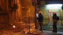 Траурна церемония запали Атина