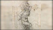Откриха рисунка на Леонардо да Винчи на стойност 15 млн. евро