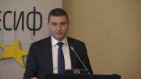 Горанов се пошегува: Финансовите инструменти са като меката дрога