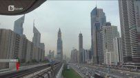 Българин живее сред милиардерите в Дубай