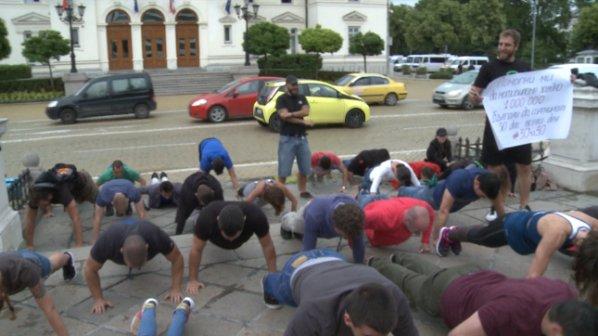 Фитнес инструктори правеха лицеви опори пред парламента